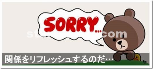 size_605_LINE____.jpg