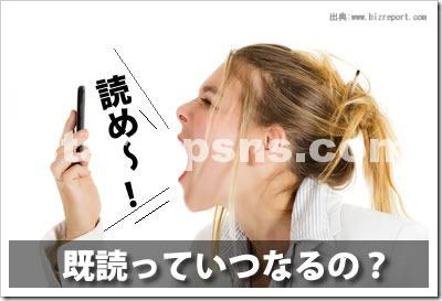 mobile-user-angry_137348504-thumb-380xauto-2378.jpg