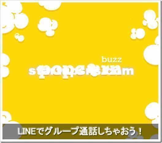 popcorn-buzz-head.jpg