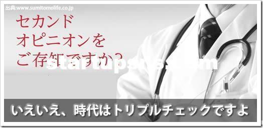 second_main.jpg