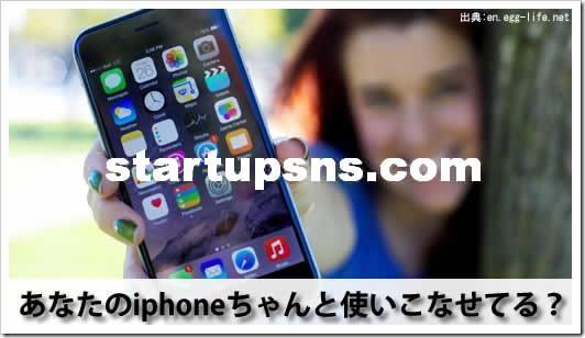 iphone_6_home_screen_hero.jpg