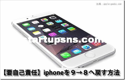 iphone6s-1.jpg