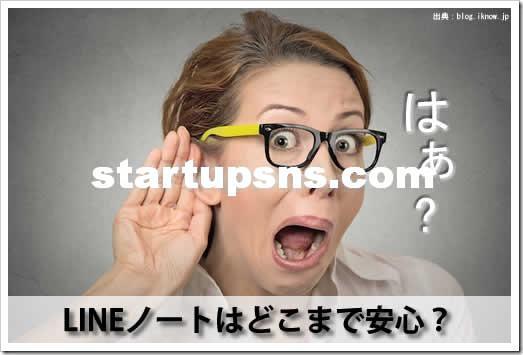 Fotolia_71971435_Subscription_Monthly_M.jpg