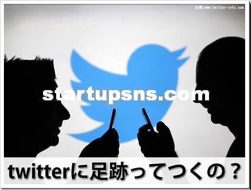 Twitterfootpark.jpg