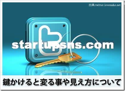 snapcrab_noname_2013-12-22_0-47-22_no-00.jpg