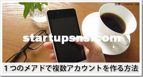 twitter-account-creating-e1441520661562-1200x630.jpg