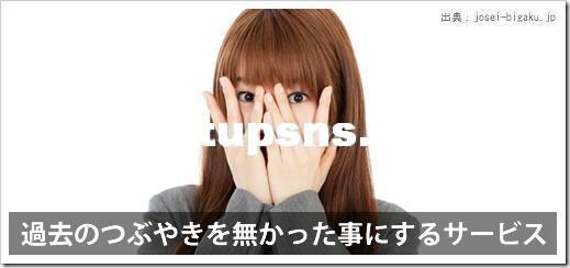 Fotolia_43101571.jpg