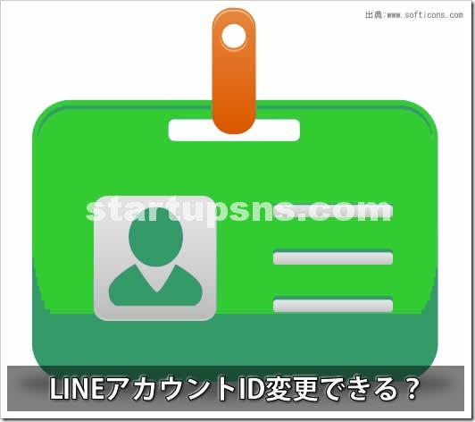 Student-id.jpg
