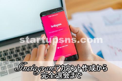 instagram-install