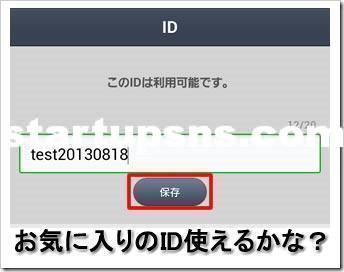 20130818e.jpg