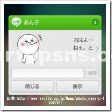 Androidsmart_66507_1.jpg
