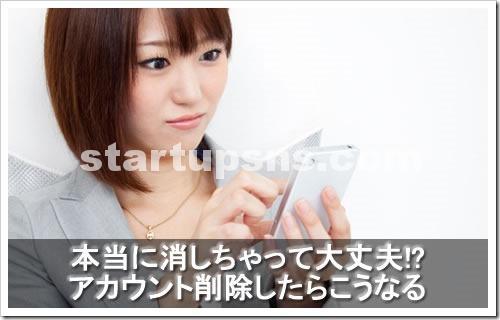 E1397185197106_1.jpg
