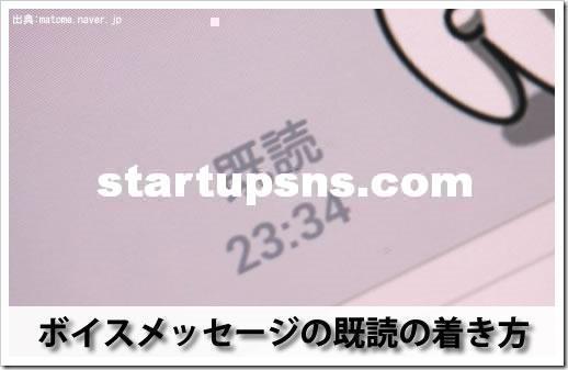 line-kidoku-top.jpg