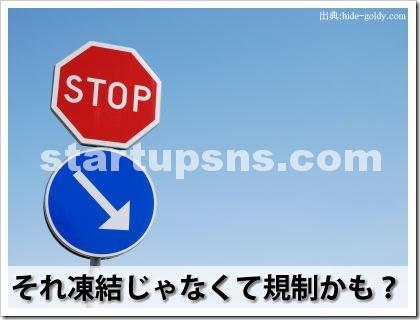 779194_96670500.jpg