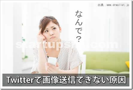 fotolia_52157391_xs.jpg